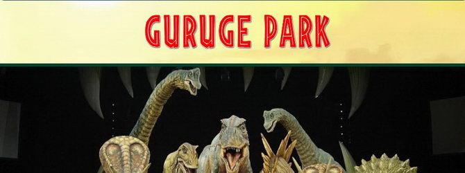 פארק השעשועים - Guruge Nature Park