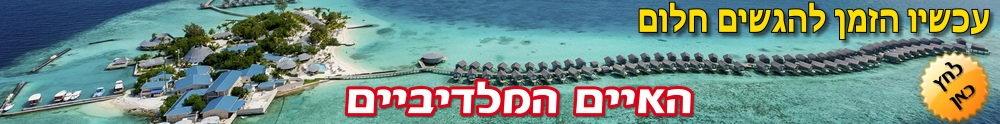 Maldives_1000_124_Good_01