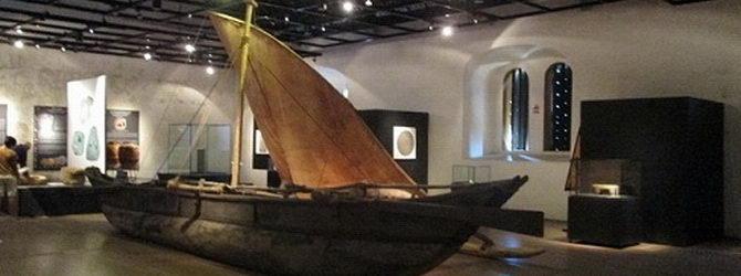 המוזיאון הימי של גאלה