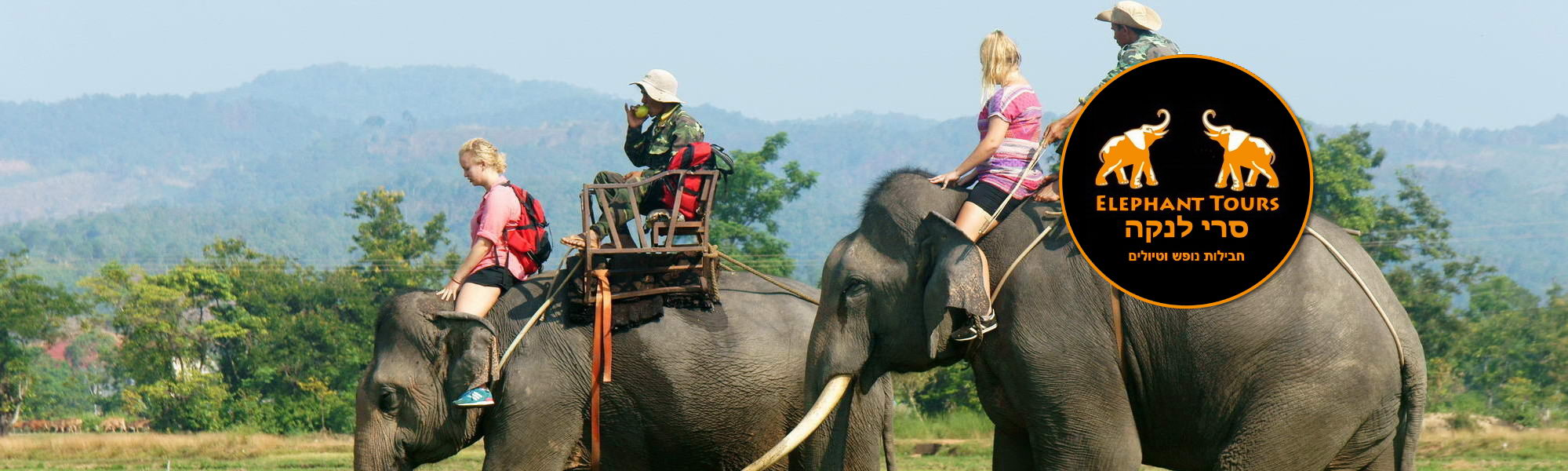 Sri-Lanka-Elephant-Ride-1